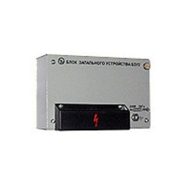 БЗУ2 блок запального устройства