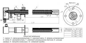 ЗСУ-ПИ-38
