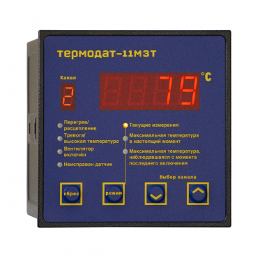 Термодат-11М3Т1
